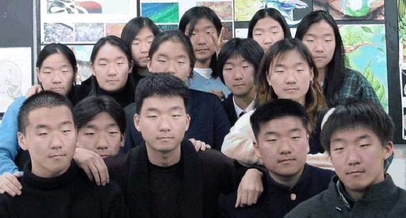 Resultado de imagen de chinos raza